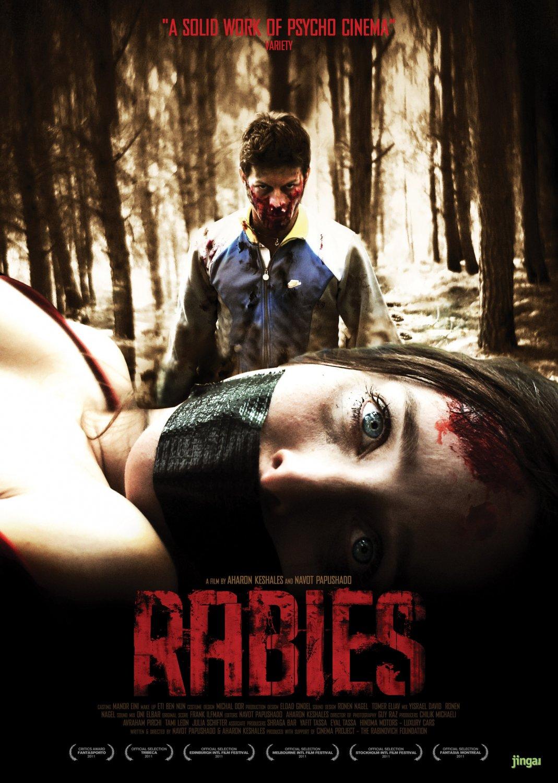 Бешеные / Rabies / Kalevet (2011) DVDRip смотреть онлайн.